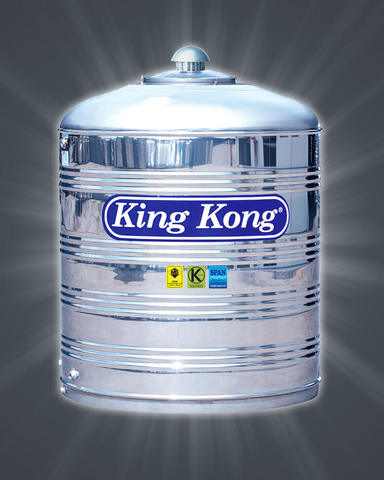 king-kong-hs-product1