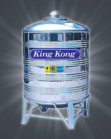 king-kong-hr-product2