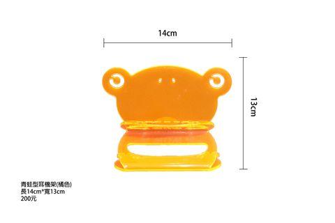 青蛙耳機架橘色3.jpg