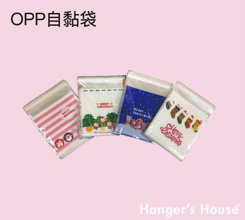 OPP自黏袋-01.jpg