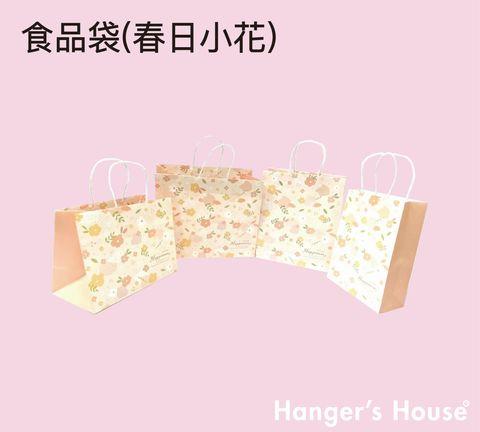 食品袋(春日小花)-01.jpg