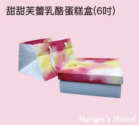甜甜芙蕾乳酪蛋糕盒(6吋)-01.jpg