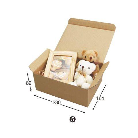 牛皮瓦楞紙盒B-07.jpg