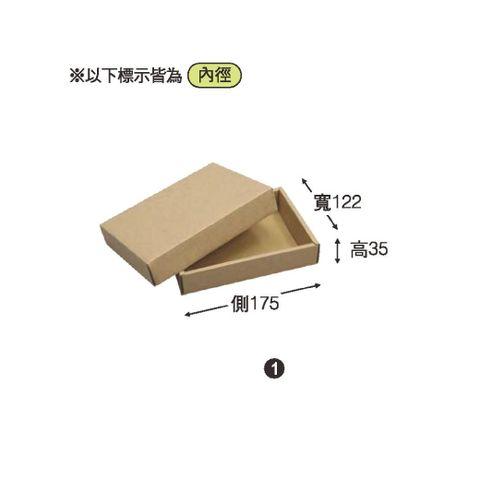 牛皮瓦楞紙盒E-05-01.jpg