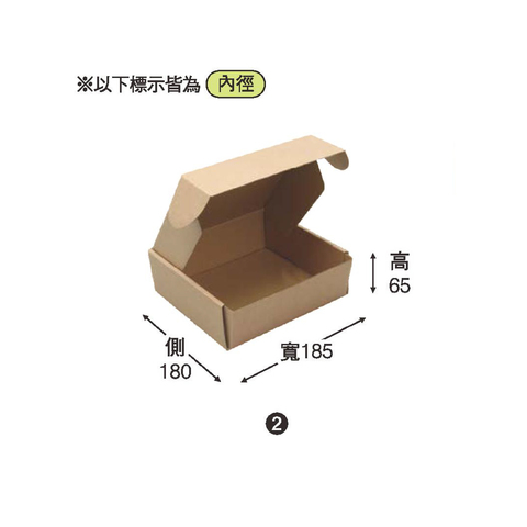 牛皮瓦楞紙盒E-06-01.jpg