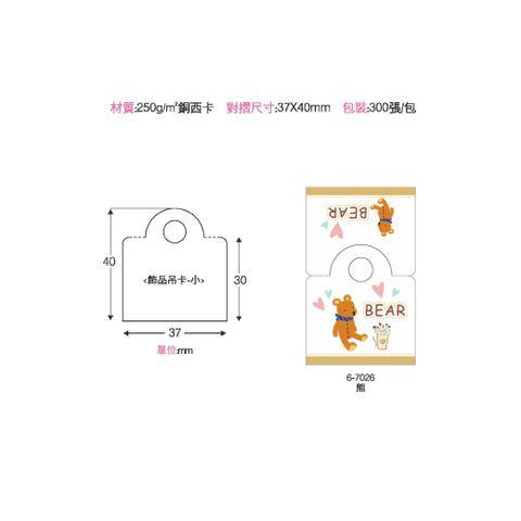 項鍊吊卡D1-01.jpg