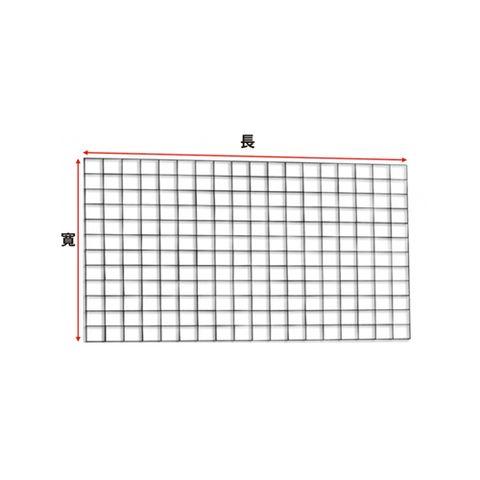 平面網-3尺_1_500x500.jpg