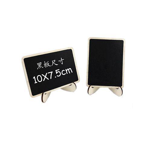 畫架小黑板_500x500.jpg