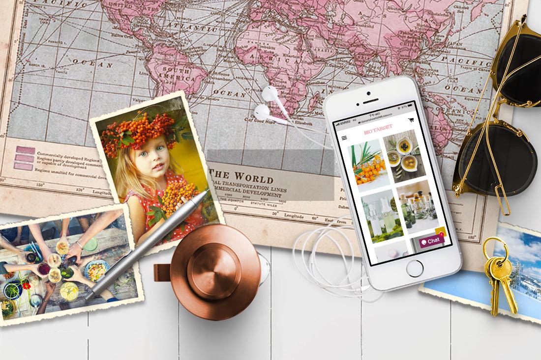 波皮斯國際樂活養生網 | 體驗世界之美
