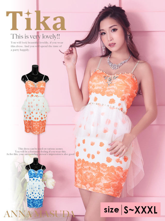 ee38817750 Bright impression color dress tika design flower print dress jpg 640x854 Bright  peach color dress