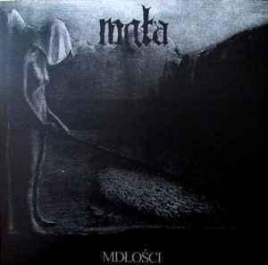 MGLA Mdłości Further Down the Nest LP.jpg