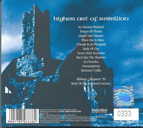 AGATHODAIMON Higher Art Of Rebellion (Limited Edition, Remastered, Reissue, Numbered, Digipak) CD2.jpg