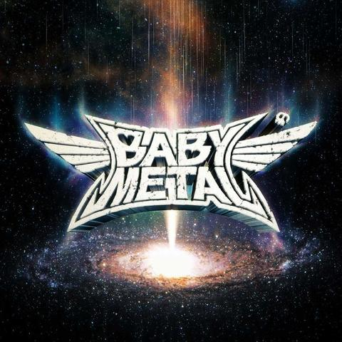 BABYMETAL Metal Galaxy CD.jpg