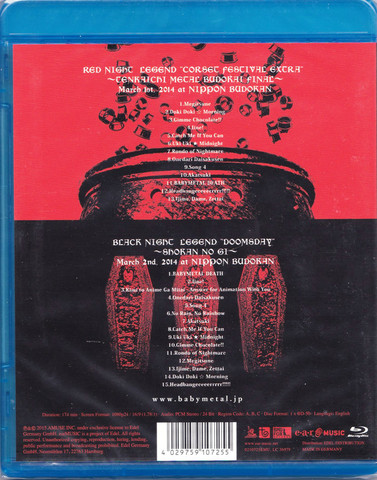 BABYMETAL Live At Budokan -Red Night & Black Night Apocalypse- Bluray2.jpg