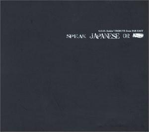 Various – S.O.D. Fxxkin' Tribute From Far East - Speak Japanese Or XXX.jpg