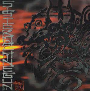 SISTER MACHINE GUN Burn CD.jpg