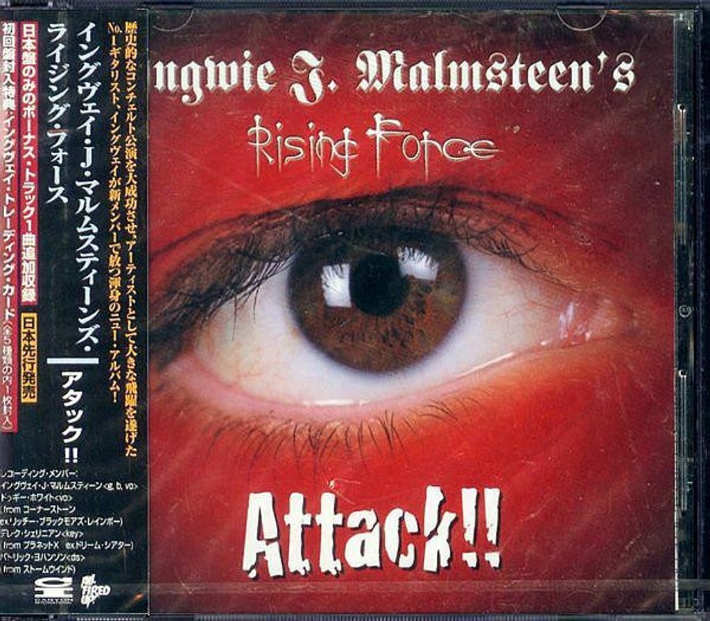 (Used) YNGWIE J. MALMSTEEN'S RISING FORCE Attack!! (Japan Press with OBI) CD.jpg
