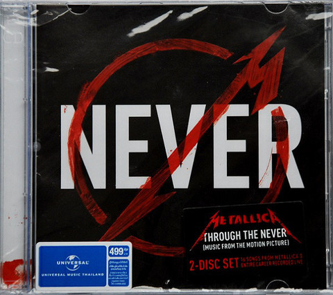 METALLICA Through The Never (Music From The Motion Picture) CD.jpg