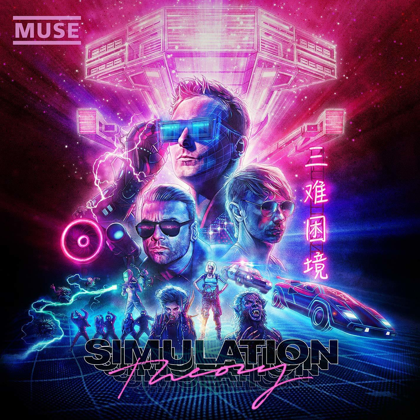 MUSE Simulation Theory (Deluxe Edition) CD.jpg