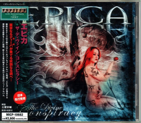 EPICA The Divine Conspiracy (Japanese press with OBI) CD.jpg