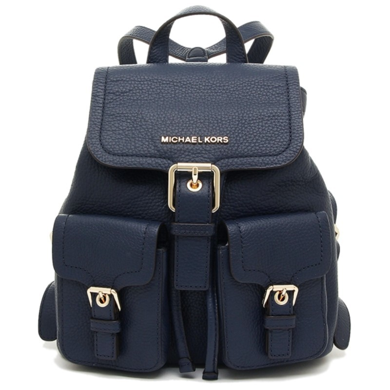 f6cd84efeaaea5 Home › Michael Kors Susie Small Flap Leather Backpack In Navy. NEW ARRIVAL  IMG_8219.jpg