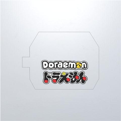 Doraemon A.jpg