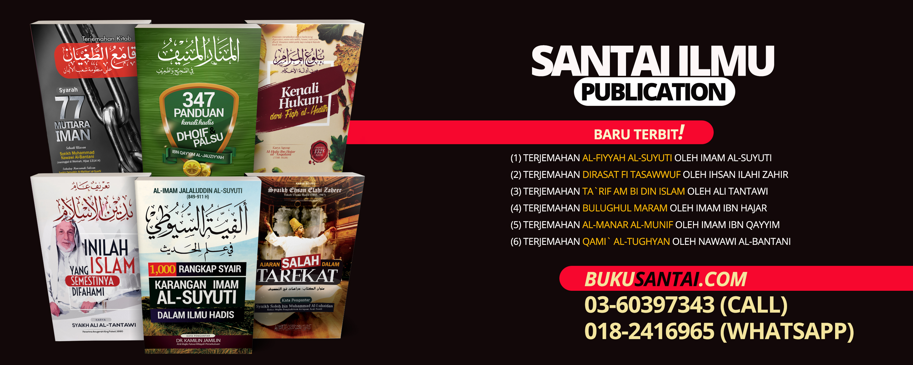 Santai Ilmu Publication