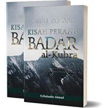 cover kisah perang badar al-kubra.jpg