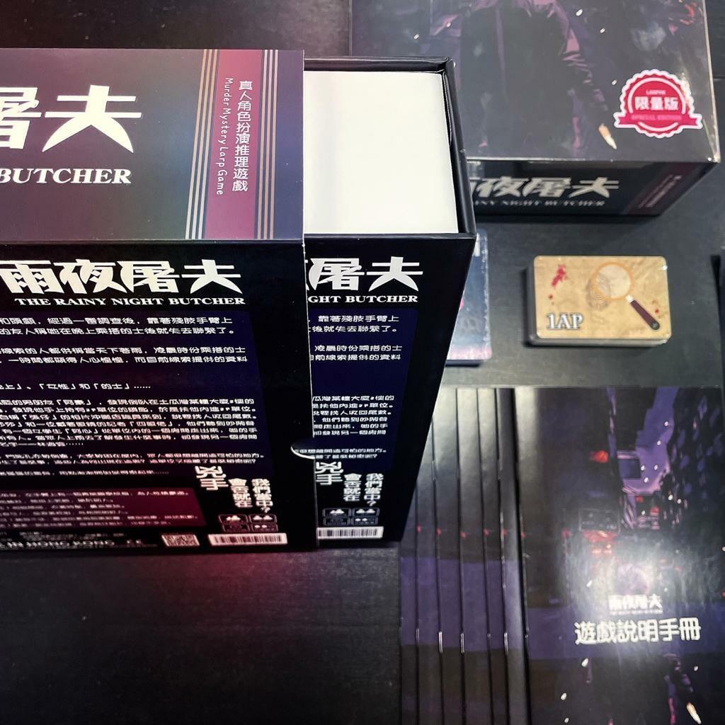 LARPHK_劇本殺_雨夜屠夫_購買3.jpeg