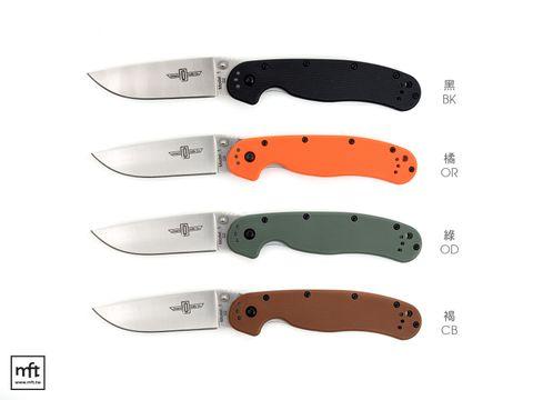 4-knife.jpg