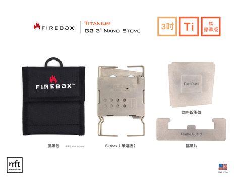 Firebox-nano-Ti-combo.jpg