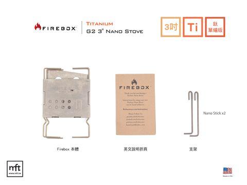 Firebox-nano-Ti-single.jpg