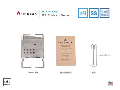Firebox-nano-ss-single.jpg