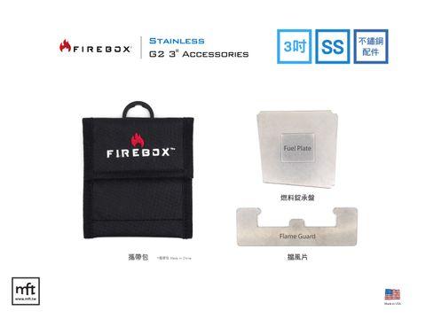 Firebox-nano-ss-acc.jpg