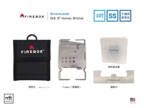 Firebox-nano-ss-combo.jpg