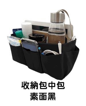包中包哪裡買
