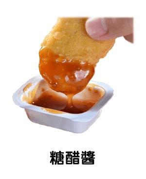 糖醋醬酸甜醬
