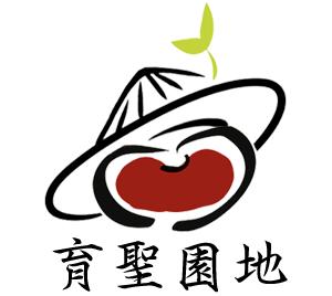 萬丹紅豆|育聖園地|支持台灣在地友善農產品|萬丹紅豆批發|韓式泡菜