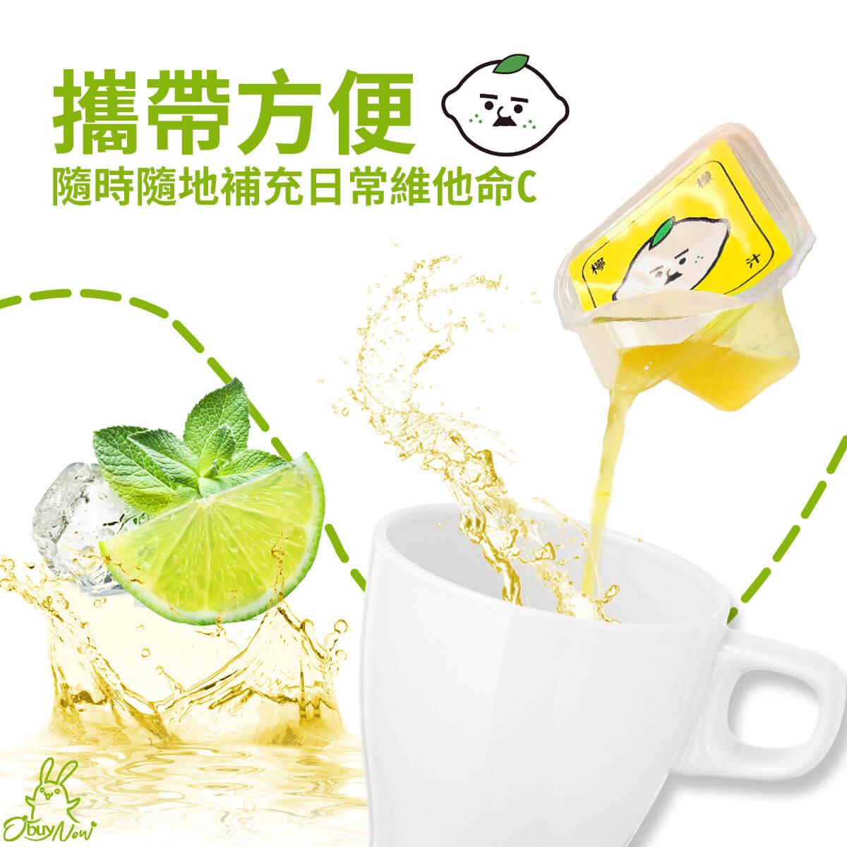 檸檬原汁08-1.jpg