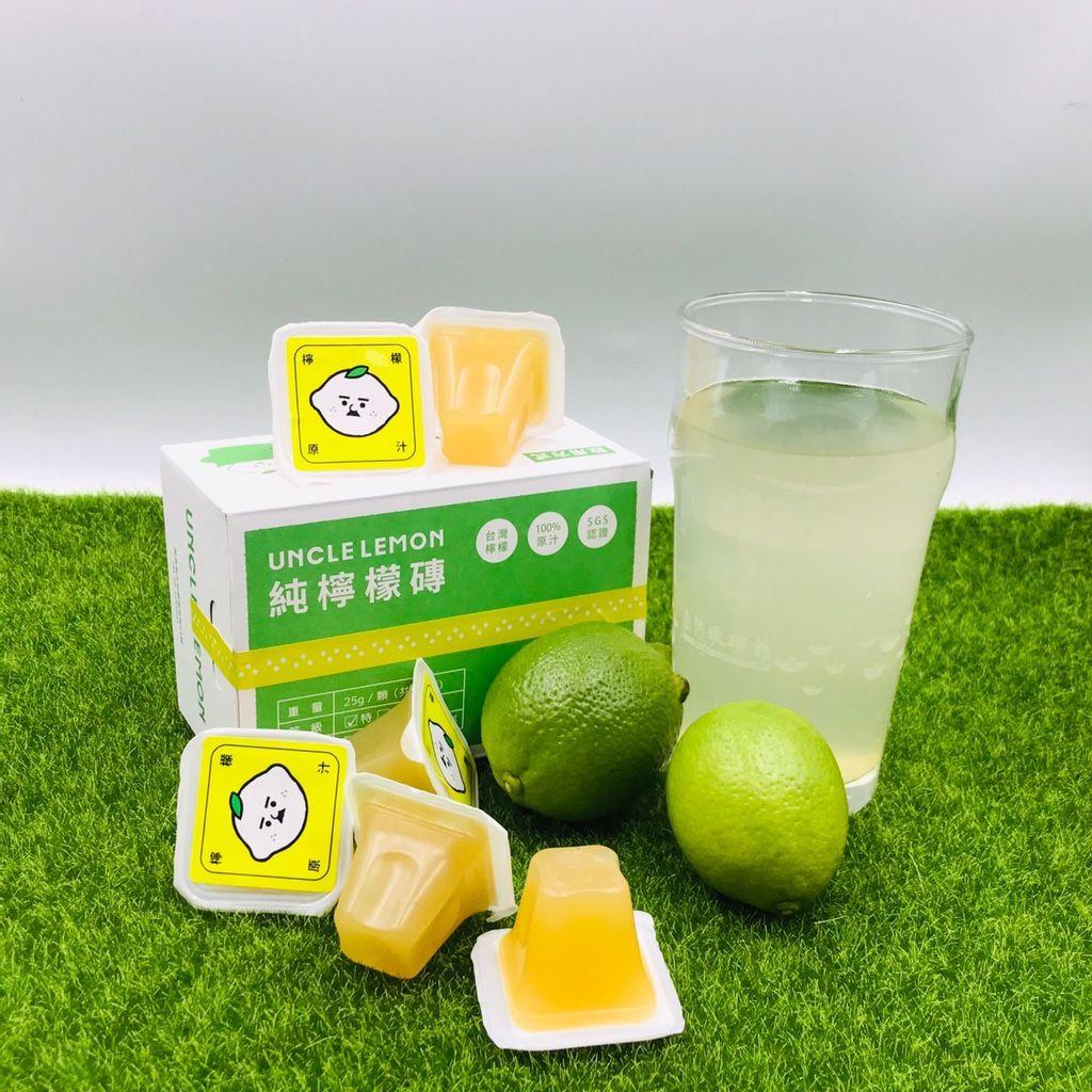 檸檬大叔-育聖蝦皮1盒.jpg