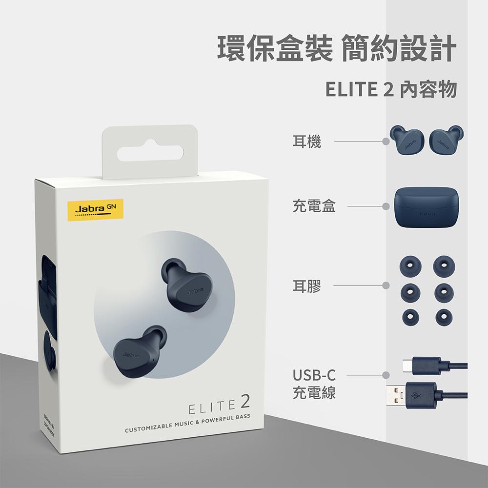 Elite2_Navy_10.jpg