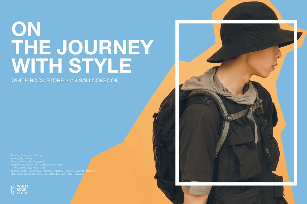 """WHITE ROCK STORE 2018 S/S  """"ON THE JOURNEY WITH STYLE"""" LOOKBOOK"""