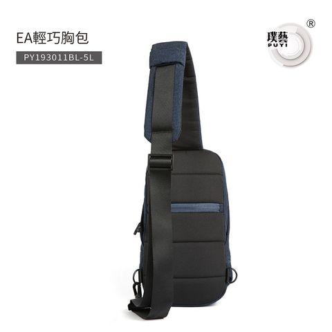 EA胸包ICON2.jpg