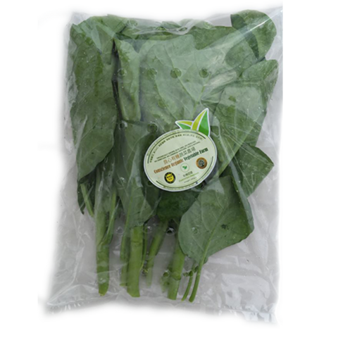 Chinese Broccoli.png