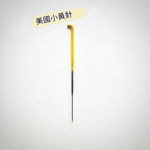 黃針_210609_0.jpg