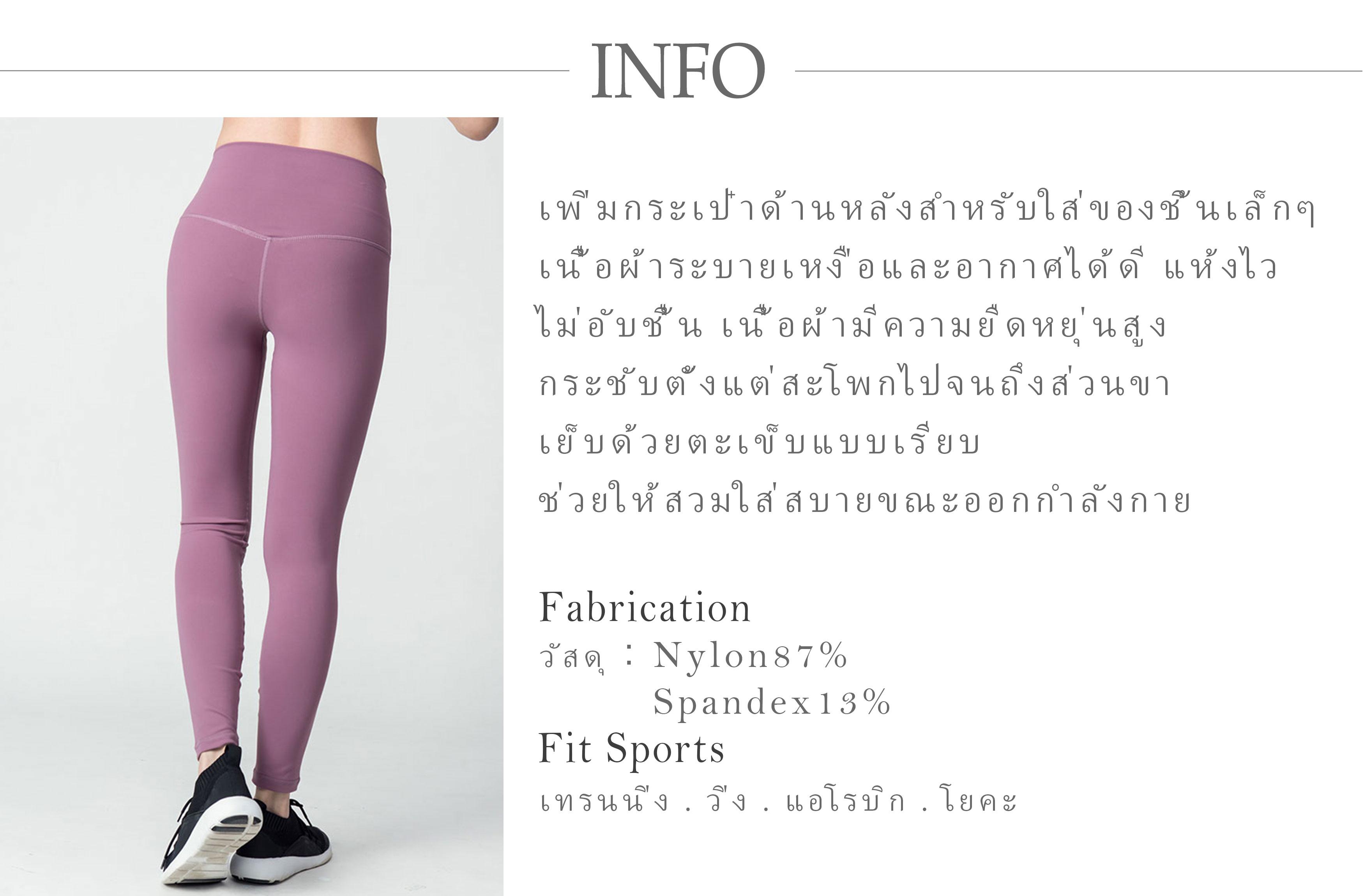 泰國商品說明2.jpg