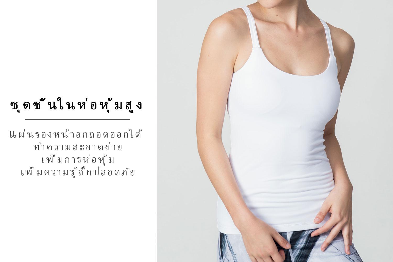 泰國細節01.jpg