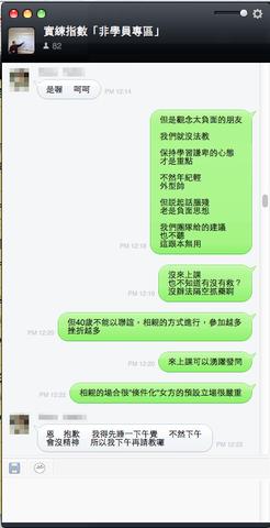 螢幕快照 2013-03-12 下午3.24.22 (1).png