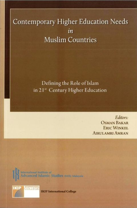 Contemporary Higher Education Needs in Muslim Countries.jpg