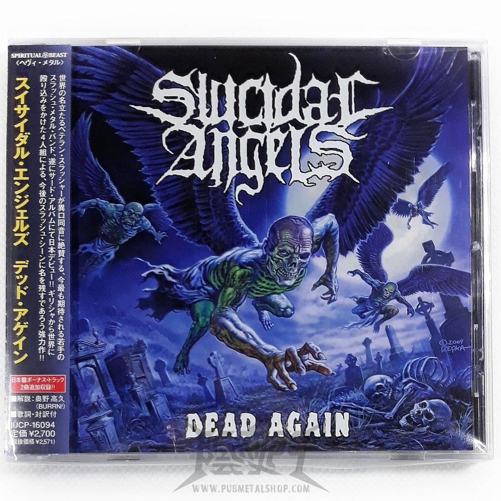 SUICIDAL ANGELS-DEAD AGAIN CD.jpeg.jpg